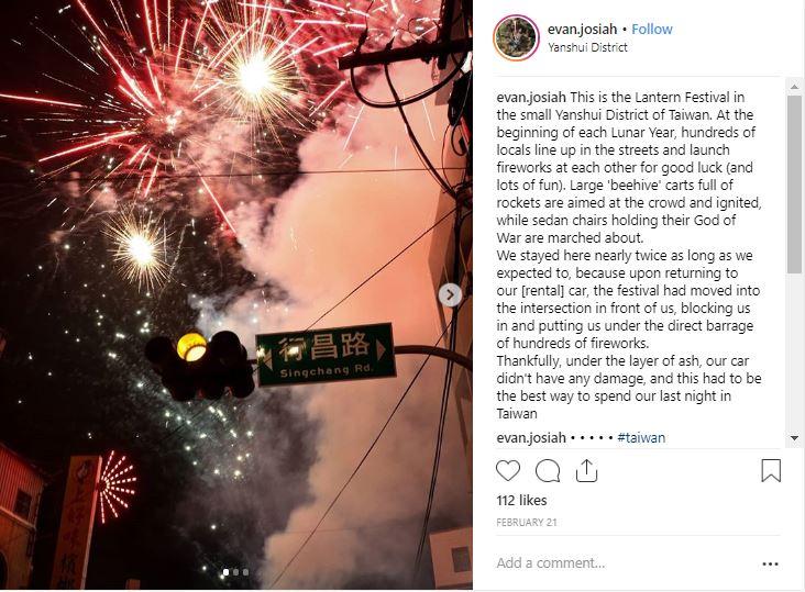 Yanshui Fireworks festival
