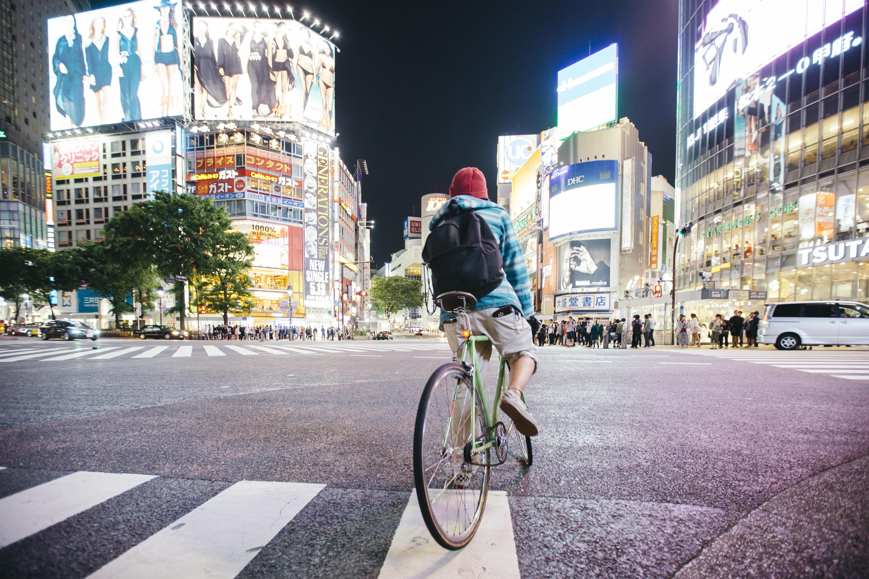 Bike in Tokyo