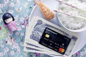 JPY Currency Page - Japan currency and card